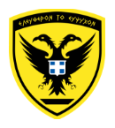 Logo Greece